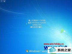 win10系统windows Modules installer worker占用CpU高的修复技巧